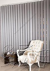 Gri Pearl Dikey Kumaş Perde 127mm - 1