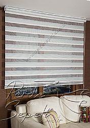 Yeşil Degrade Pileli Mimosa Zebra Perde - 4