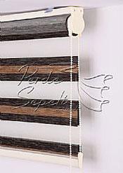 Acı Kahve-Kahve Bamboo Star Zebra Perde - 6