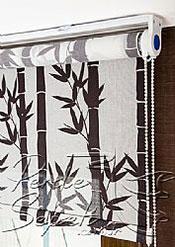 Bambu Desenli Design Tül Stor Perde - 4