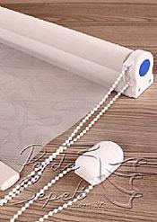 Beyaz Deniz Yıldızı Estela Stor Perde - 5