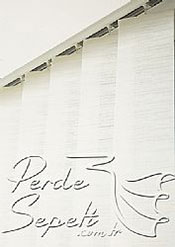 Beyaz Jacquard Screen Dikey Kumaş Perde 127mm - 7