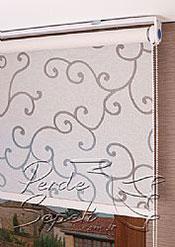 Beyaz Şal Desenli Mucize Serisi Stor Perde - 4