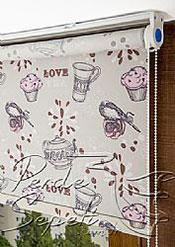 Cupcake Baskılı Klasik Stor Perde - 4