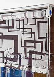 Geometrik Desenli Design Tül Stor Perde - 4