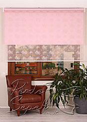 İkili Perde( Ön Pembe Çiçek Dantella Arka Pembe Neo Classic  Stor) - 2