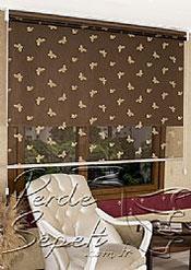 İkili Perde(Ön Krem Kelebek Desenli Acı Kahve Deluxe Dantella Arka Acı Kahve Transparan Güneşlik Stor Perde) - 4