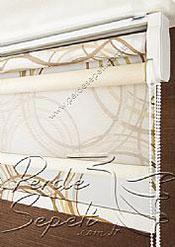 İkili Perde (Ön Ekru Halka Desenli Estela Stor Arka Kahverengi Daireler Baskılı Klasik Stor) - 6