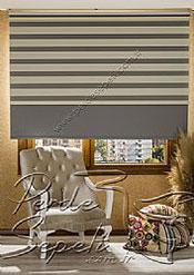 İkili Perde (Ön Krem Panorama Zebra Arka Gri Blackout Stor) - 2