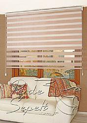 İkili Perde (Ön Pudra Bamboo Zebra Arka Beyaz Neo Classic Stor) - 1
