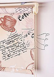 Kahve Çekirdekleri Baskılı Klasik Stor Perde - 5