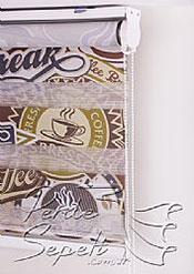 Kahve Desenli  Baskılı Zebra Perde - 6