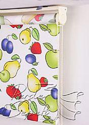 Karışık Meyveler Baskılı Klasik Stor Perde - 5