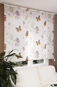 Kelebeğin Rüyası  Design Stor Perde -