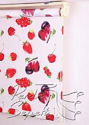 Kırmızı Meyveler Baskılı Klasik Stor Perde - 5
