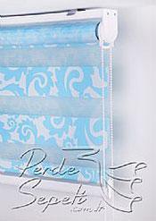 Mavi Desen Baskılı Zebra Perde - 6