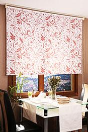 Promosyonel - 180x200 Floral Baskılı Klasik Stor Perde -