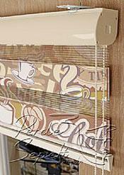 Promosyonel - 60x200 Kahve Desenli Baskılı Taçlı Zebra Perde - 2