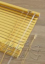 Sarı Alüminyum Jaluzi 25mm Perde - 6