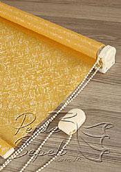 Sarı Prestige Stor Perde - 5